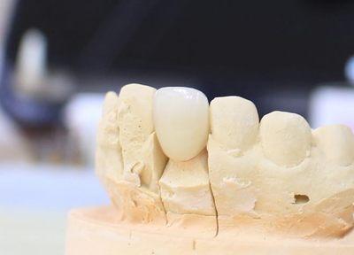 斉藤歯科クリニック 美容診療