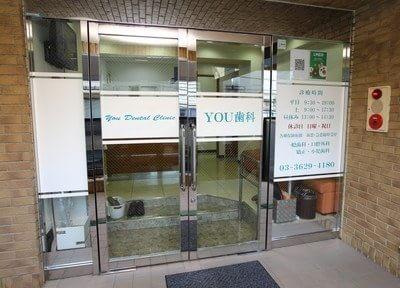 外観です。亀有駅から徒歩3分の場所にあります。