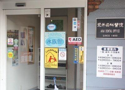 飯能駅北口より徒歩5分です。