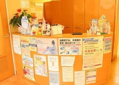 受付には治療に関する情報などを貼っています。ご覧ください。