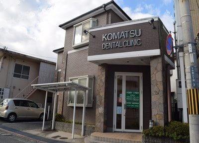 地域に密着した通いやすい歯科医院です