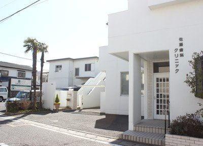 佐藤歯科クリニックの外観です。平塚駅から車で10分の場所にあります。