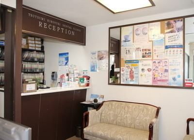 堤洋之歯科医院