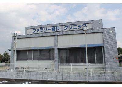ファミリー歯科クリニック(一宮市萩原町)