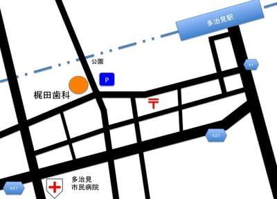 アクセスマップです。梶田歯科は多治見駅から徒歩5分の位置にあります。