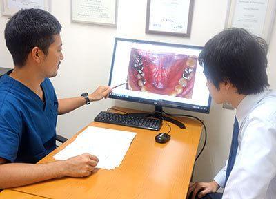 みやざき歯科診療所