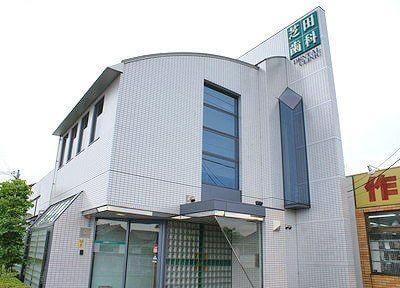 南草津駅より徒歩29分、芝田歯科クリニックです。