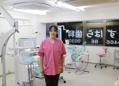 くずはら歯科医院