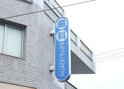 青色の看板が目印です。