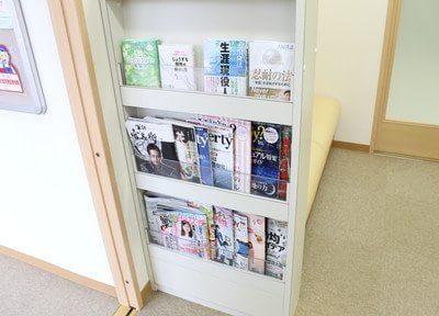 雑誌もご用意しています。