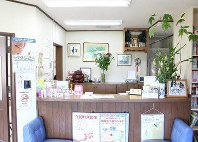 おおくま歯科医院