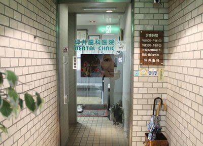 坪井歯科医院の外観です。