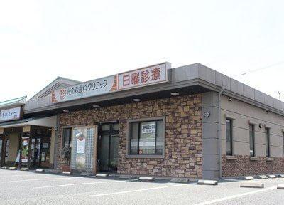光の森歯科クリニックの外観です。ゆめタウン光の森店の隣にあります。