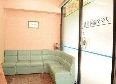 フジタ歯科医院