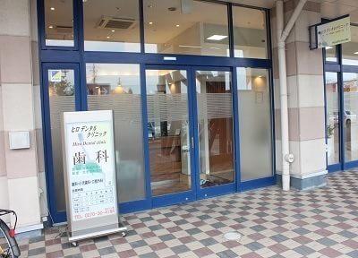 ハイパーモールメルクス伊勢崎内1階にございます。