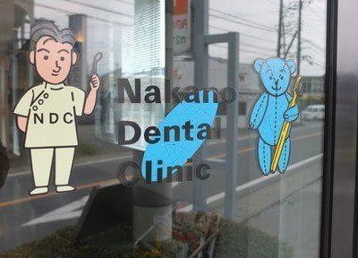 なかの歯科医院7