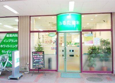 イオン天王町店の1階にございます。お買い物の際に是非お立ち寄り下さい。