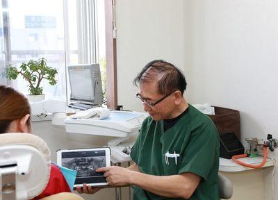 田口歯科医院 虫歯