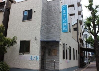 外観です。中洲川端駅から近く、通院に便利です。