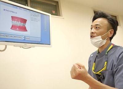 Q.歯並びを整えるメリットは何ですか?
