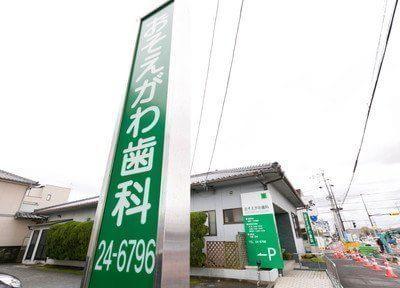 小副川歯科医院は駐車場をご用意しておりますのでお車でもお越しいただけます。