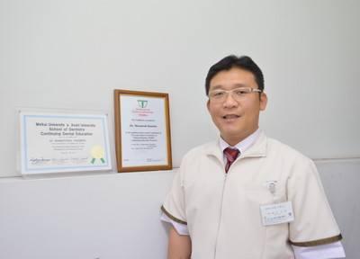 院長の金子 正利です。患者様とのコミュニケーションを大切に、安心・安全な環境での治療に努めております。