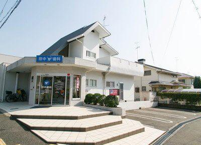 外観です。阪急塚口駅より徒歩11分の位置にございます。