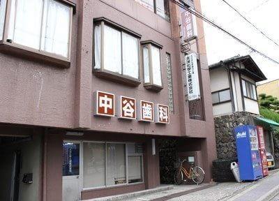河内長野駅より徒歩8分、中谷歯科医院です。