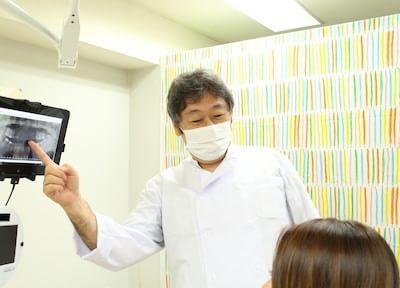 あんべ歯科医院