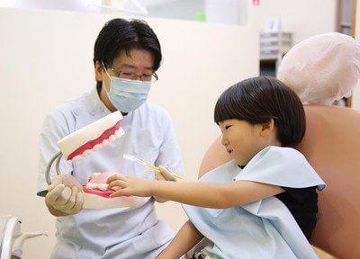 しらいし歯科医院