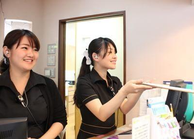 坂井歯科医院