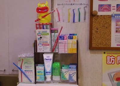 田口歯科医院 歯科検診