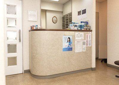 佐々木歯科医院