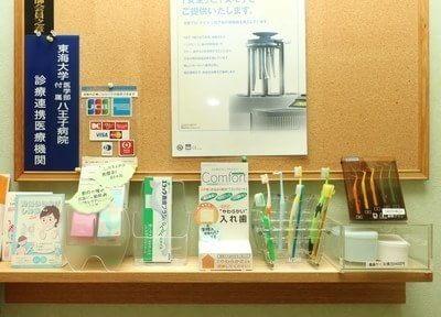 各種歯科用品の販売も行っております。お求めの方はスタッフにお申し付けください。