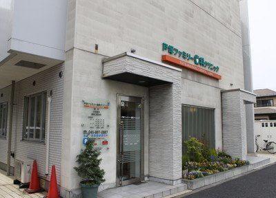 戸塚駅より徒歩7分のところにある、戸塚ファミリー歯科クリニックです。