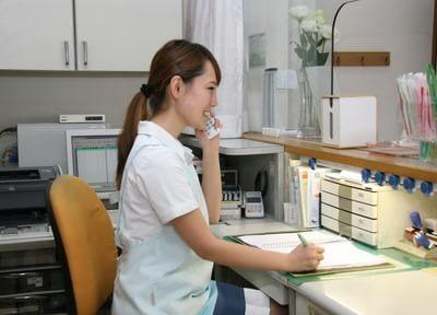 元吉田あきやま歯科