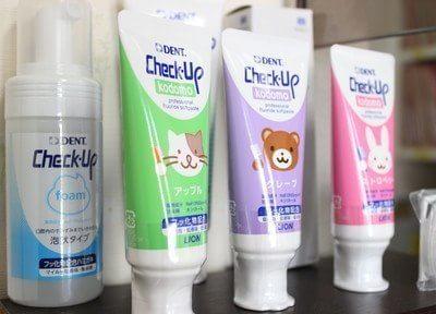 各種歯科用品、ご用意しております。お求めの際は、スタッフまでお声掛けください。