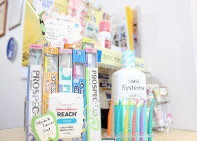 歯科用ケア用品を多数取り揃えております。お困りの際はお気軽にお尋ねください。