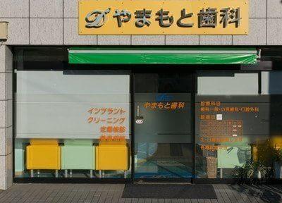 外観です。やまもと歯科は大泉学園駅より徒歩3分の場所にございます。