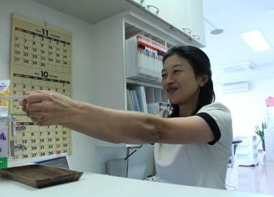 本町歯科診療所