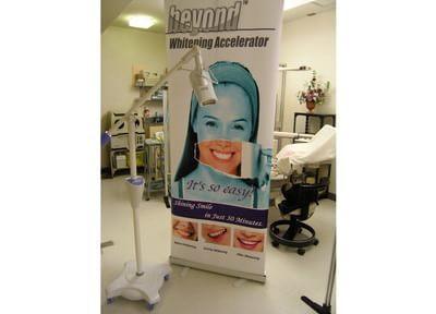 安井歯科医院