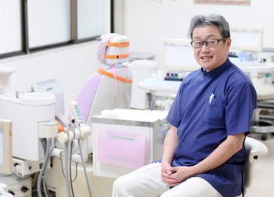 いわた歯科医院