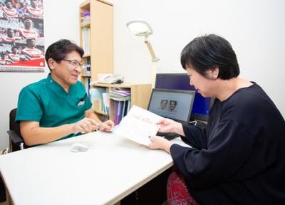 熊谷駅ビル歯科医院 ホワイトニング
