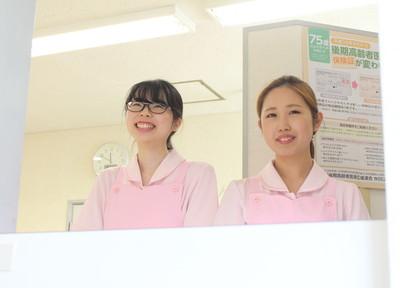 美容診療について