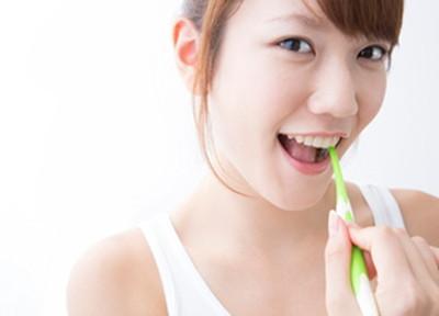 くにみ野さいとう歯科医院 予防歯科