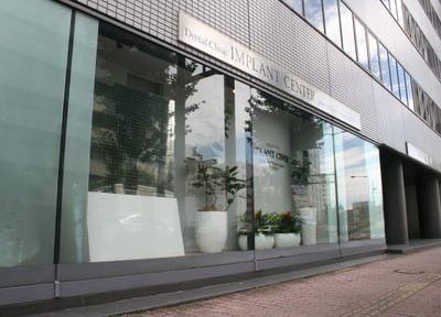 インプラントセンター・九州