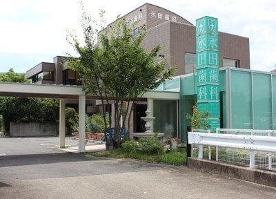 蘇原駅より車で6分のところにある、永田歯科クリニックです。