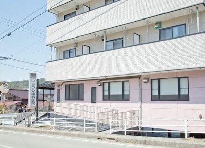 高山駅より車で10分、いしうら歯科医院です。