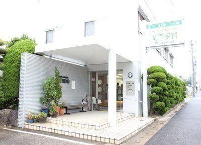 岡戸歯科医院の建物外観です。乙川駅から歩いて3分ほどです。