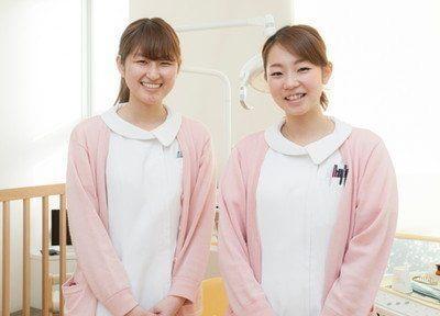 なかよし歯科のスタッフはいつでも笑顔で対応いたします。